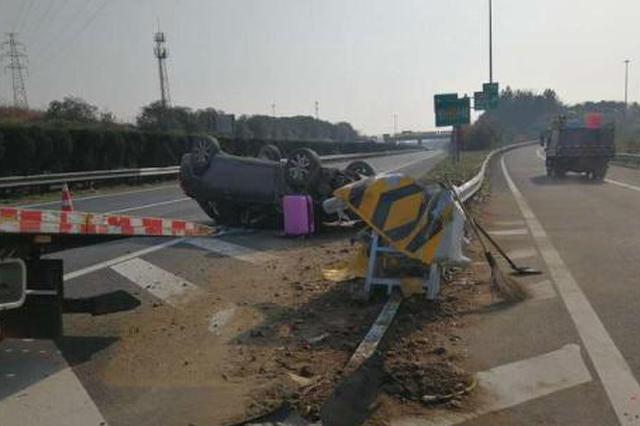杭金衢高速发生惊险车祸 奶奶护住婴儿毫发无伤