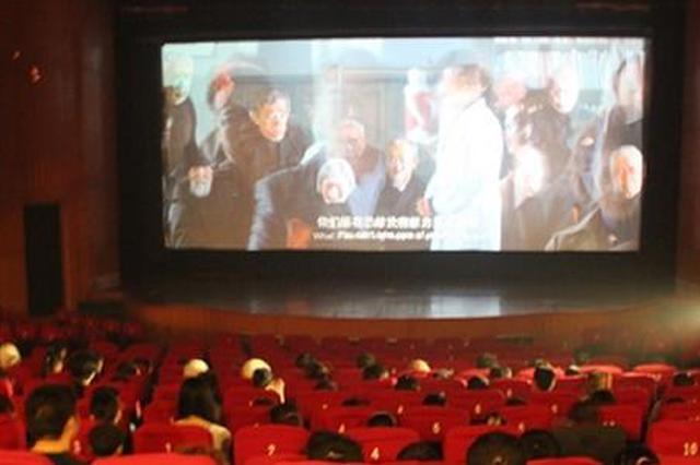 杭1已婚男和女同事单独看电影:没做对不起老婆的事