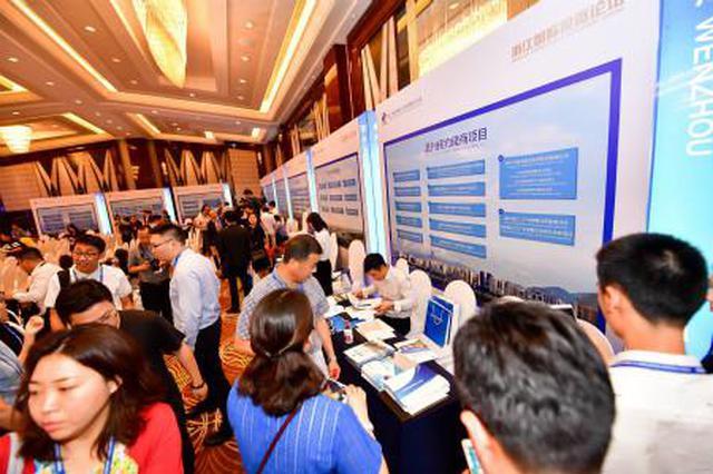 浙江省商务厅学习外商投资法 打响稳外资攻坚战