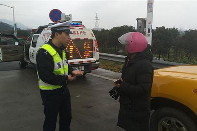 宁波1男子骑电瓶车上高速被抓 谎称妻儿去世逃避处罚