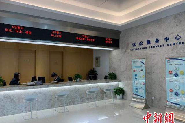 杭互联网法院发布电商白皮书 跨境电商成新增长点