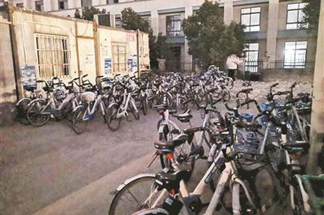 共享单车变私享 杭州发生多起损毁共享单车案例
