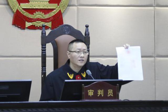 台州3名男子弹弓打了57只麻雀 获刑赔偿登报道歉