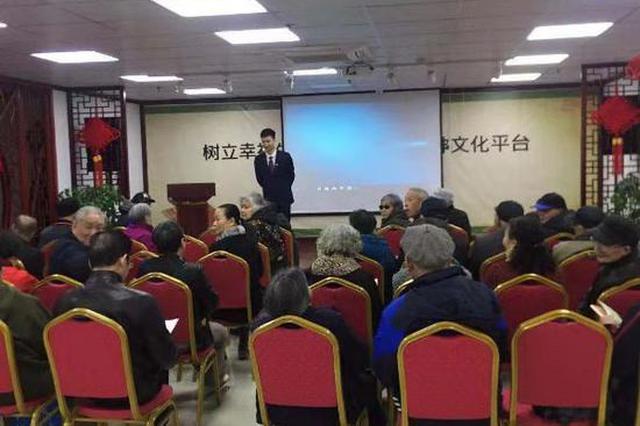 保护老年人权益 杭州拱墅市场监管局整治保健品乱象