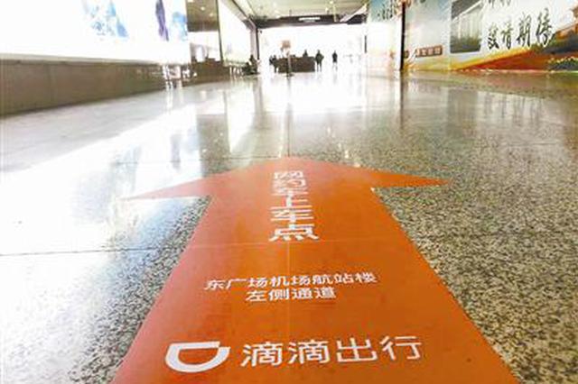 杭火车东站新增非机动车停车场 增设了网约车上车点
