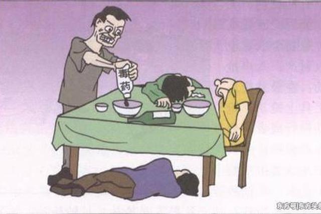 浙1护士在茶里下药迷晕医生丈夫 再向丈夫注射百草枯