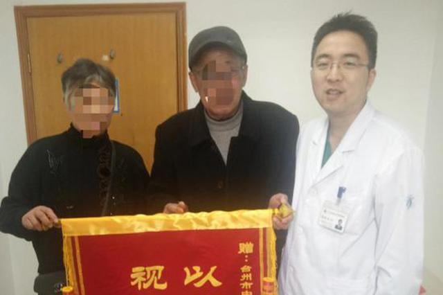 浙医生帮七旬便秘病人掏大便 患者:自己儿子都做不到