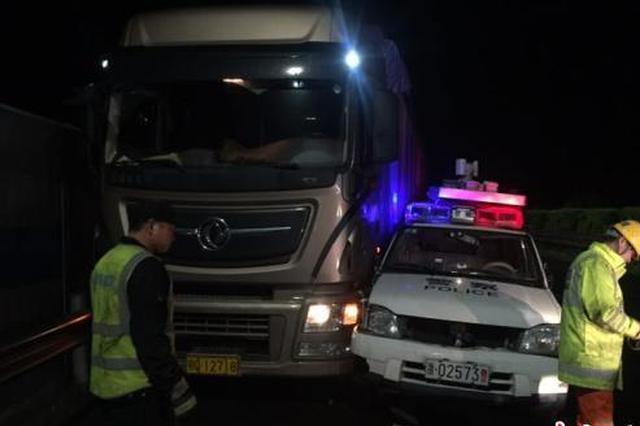 浙疲劳司机命悬一线之际 交警警车在前一挡降低损失