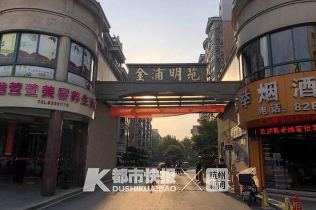 杭州4岁不到男孩不慎从19楼坠落 阳台无安装保护设施
