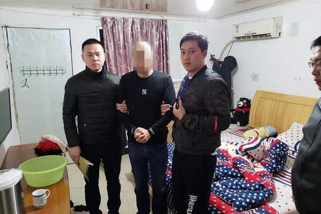 杭州萧山1民警凌晨抓捕一团伙后接到家人电话 却哭了