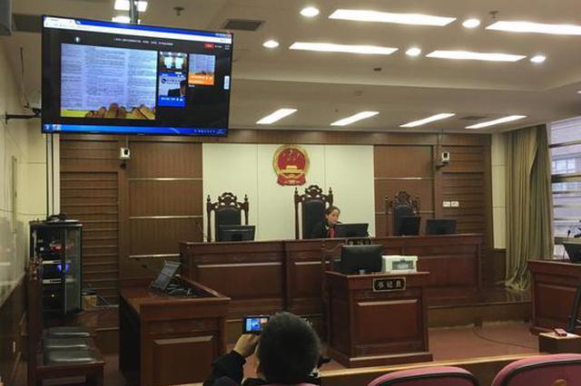 杭州上城打造智慧法院 高效审理让案件跑起来