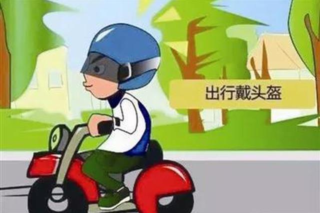 电动自行车新国标4月15日施行 杭州有96个备案登记点