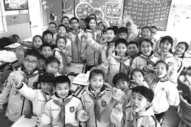 杭1小学推行House制 打破年级界限全校学生一起学习