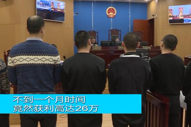 杭州萧山一美容美发店设三步陷阱 不到一月获利26万