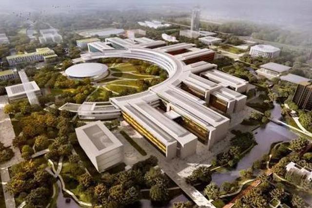 西湖大学云谷校区开工 投资46.3亿预计2021年底建成