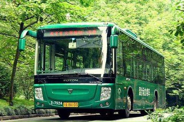 清明小长假期间 杭州公交集团制定专门客运方案