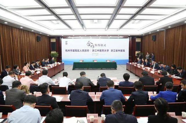 杭州富阳将添一所三级甲等医院 规划用地180余亩