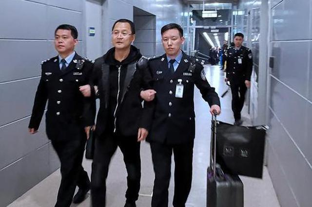 浙外逃25年的红通人员袁国方回国投案 赃款被追缴