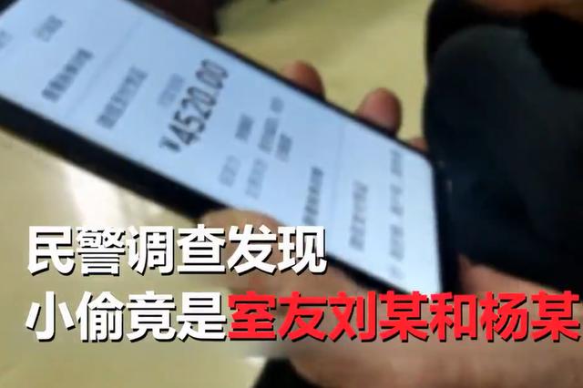 宁波男子睡梦中被手机刷脸 醒来卡里一万多元没了