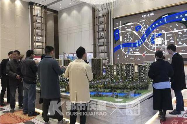 杭钱塘新区官宣一周:大江东的房东们都不舍得卖房了