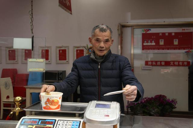 杭州启动老年人家庭适老化改造 200户家庭为首批试点