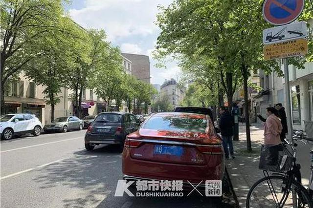 杭姑娘巴黎看到宁波牌照的车 车主自驾横穿欧亚大陆