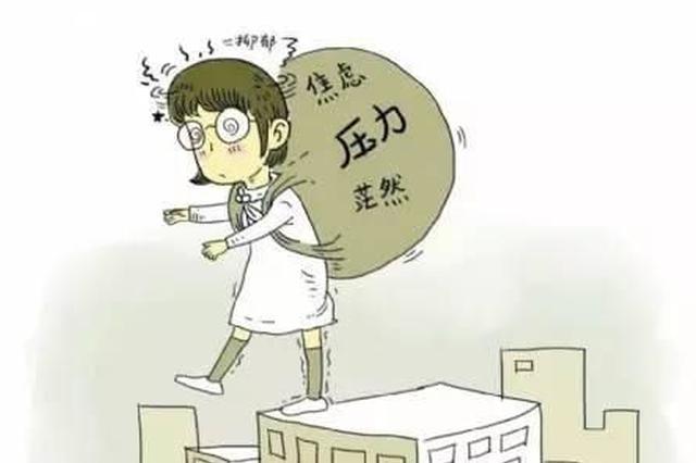 杭州女大学生反复腹泻进医院 一查已处在抑郁发作期
