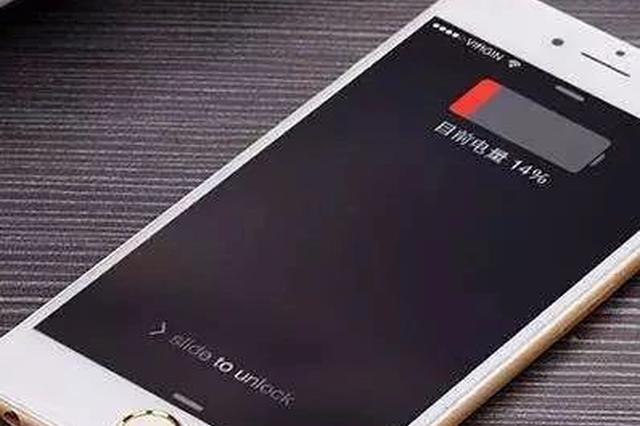 台州1男子偷苹果手机送女友 不仅被分手还被警察抓