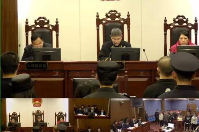 浙江打掉套路贷犯罪团伙343个 涉非法资金4.27亿