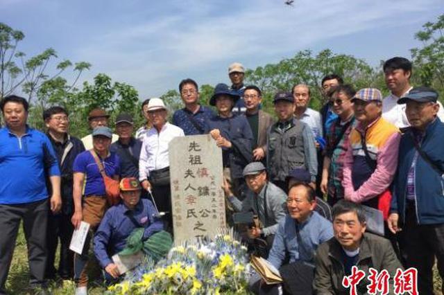 古村续血脉 26名韩国慎氏后裔回湖州寻根祭祖