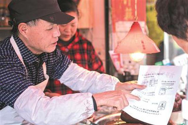 杭州接入互联网的菜摊摊主 七八成收入来自外卖平台