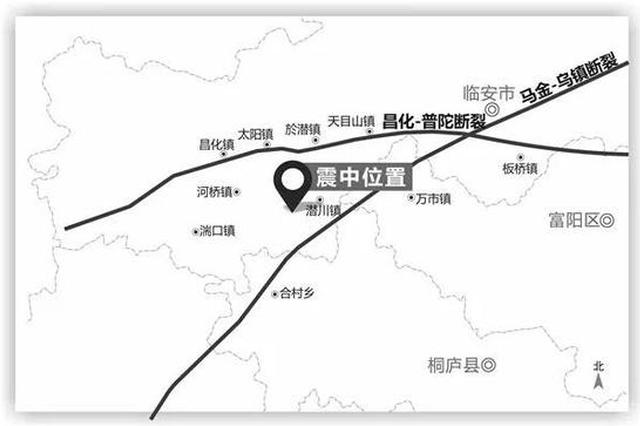 昨天地震 为何杭州同1幢楼有人震感强烈有人毫无知觉