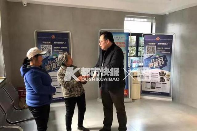 去年感动杭州的黄龙卖花奶奶得了肺癌 需要社会帮助