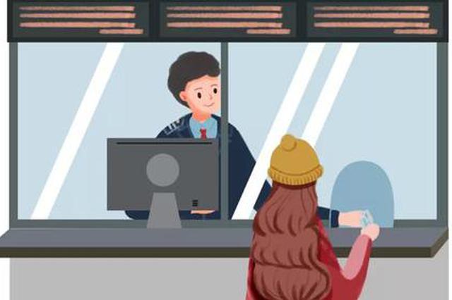 5月1日起杭州户籍审批事项下放到派出所户籍窗口受理