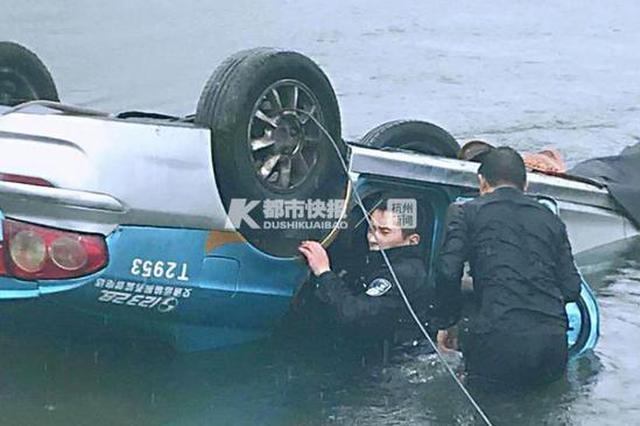 浙1出租车溜坡翻入水中三人被困 危急时刻众人救援