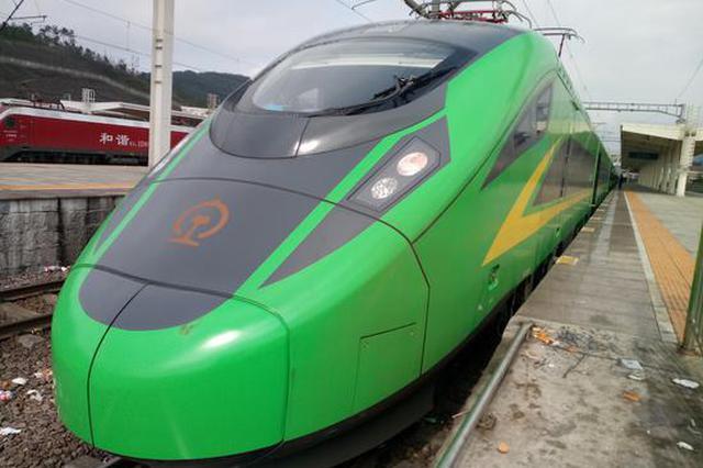 五一小长假义乌站增开23趟列车 绿宝宝动车组将亮相