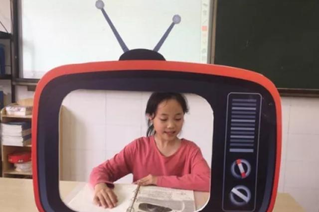 杭州四年级小姑娘捡到310元 家里开会讨论如何处理