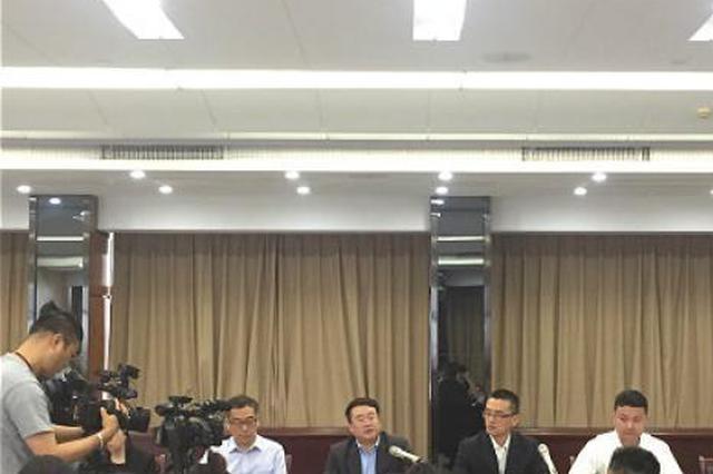 1季度浙江实际使用外资39.8亿美元 增幅高于全国5.6%