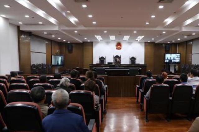 浙男子为盗20多元现金残害母女2人 隐匿21年被判死刑