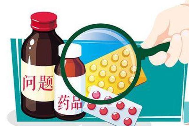 杭州女子吃了三无减肥药 水越喝越多却排不出小便了