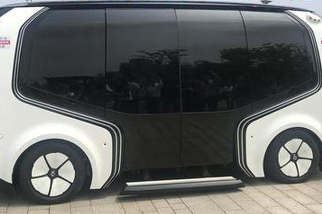 5G无人驾驶车亮相杭州 可实现自动与远程驾驶