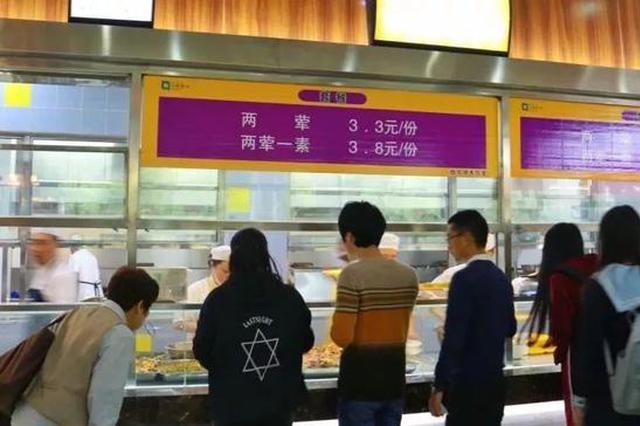 杭州下半年猪肉或涨价70% 商贩:肉价越高生意越难做