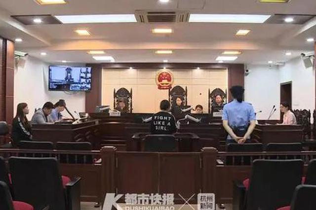 宁波1女子走路闯了个红灯 今天被判3年赔偿117万