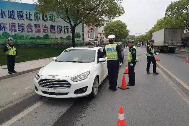 金华民警查酒驾抓获潜逃十年抢劫杀人犯罪嫌疑人