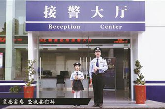 杭州下沙一重大黑恶犯罪团伙落网 35名嫌疑人被批捕