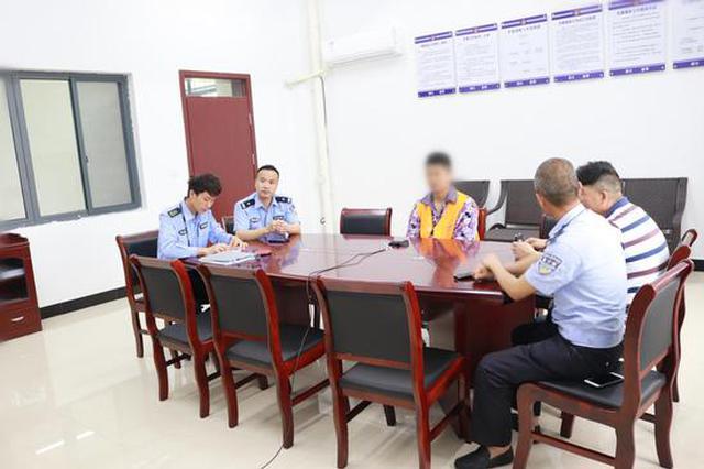 通过远程视频调解纠纷 浙江平阳拘留所打破距离隔阂