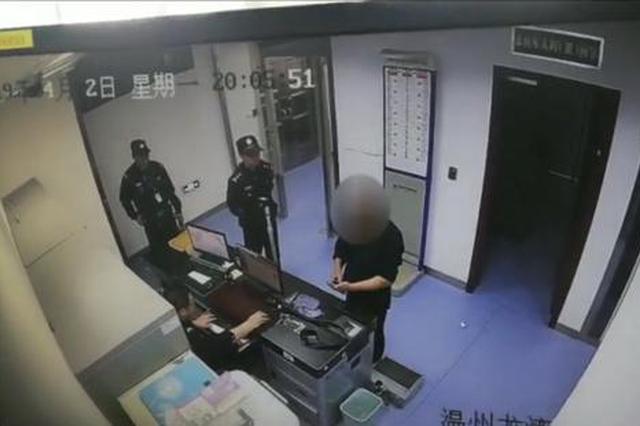 因妻子不做饭温州醉酒男报警称被家暴 还扬言打民警