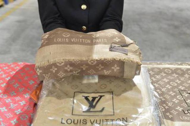 9000条LV围巾都是假的 杭州海关斩断跨国制售假链条