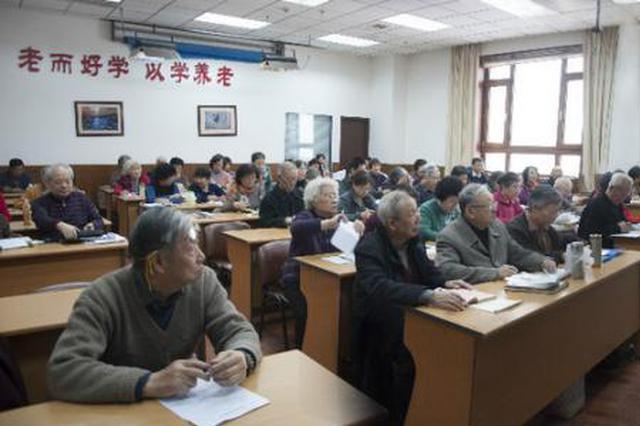 杭州1老年大学招生报名火爆 将根据报名情况摇号