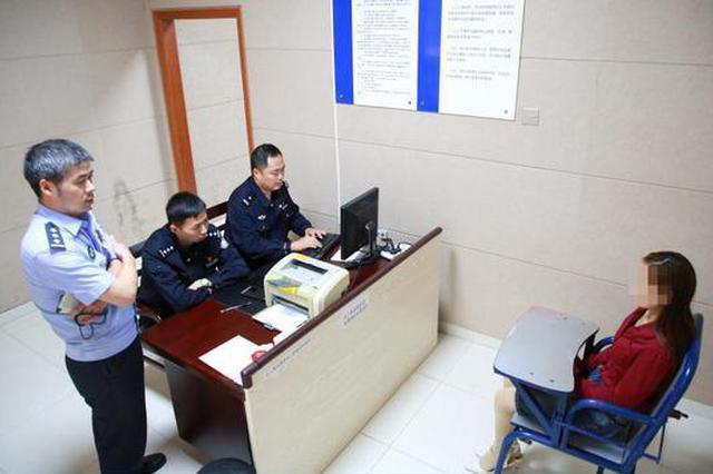 浙女子网络造谣重大交通事故致多人死亡 被警方拘留